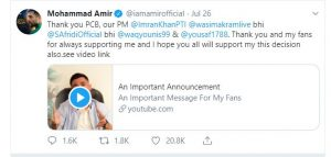 Cricket Players Muhammad Amir