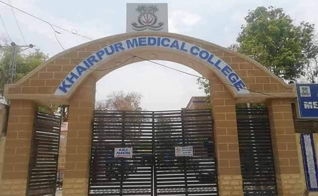 Khairpur Medical College Khairpur KMC