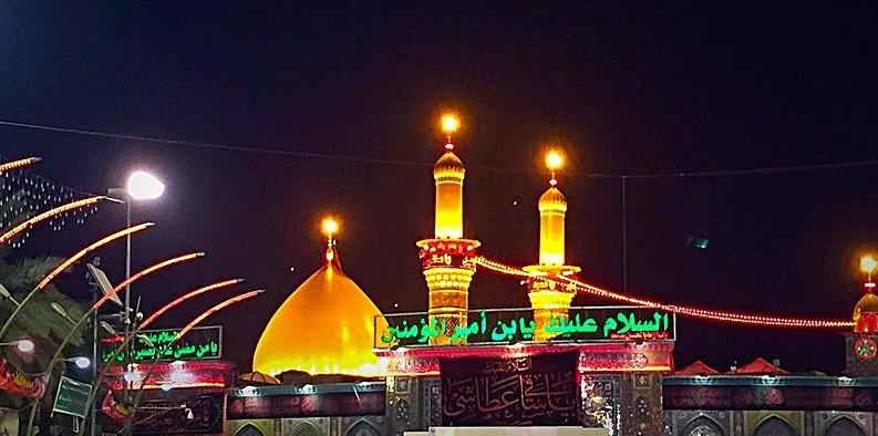 Shrine of Hussain bin Ali (a.s) in Karbala, Iraq - History of Karbala