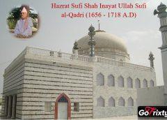 Hazrat Sufi Shah Inayat Shaheed Roza Mubarak Jhok Sharif