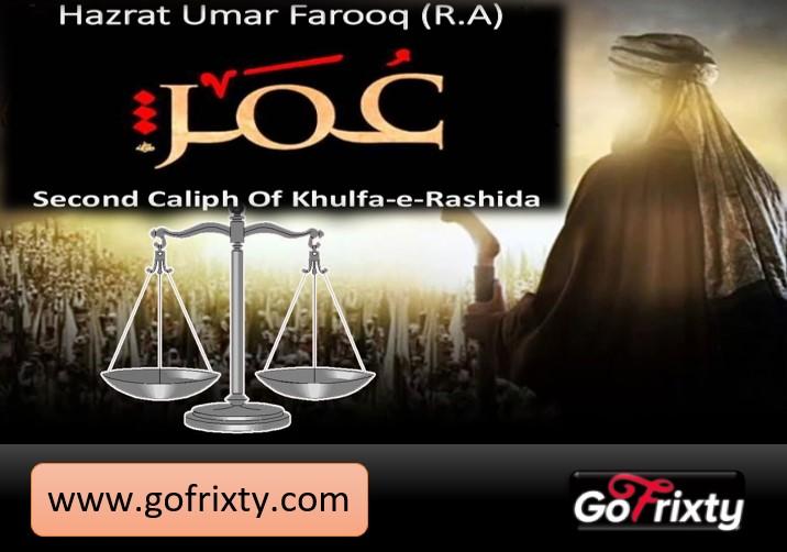 Hazrat Umar Farooq RA the second Caliph of Islam