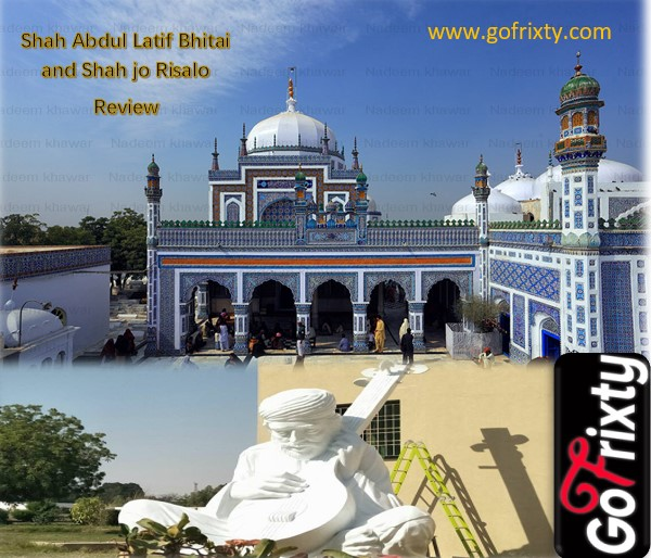 Shah Abdul Latif Bhitai and shah jo risalo