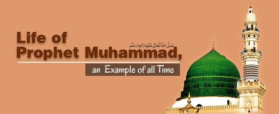 Masjid e Nabvi Prophet Mohammad ﷺ
