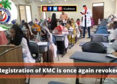 Registration of Khairpur Medical College is once again revoked
