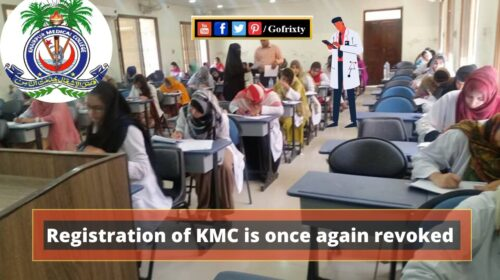 Khairpur Medical College registration is once again revoked and students are in tense