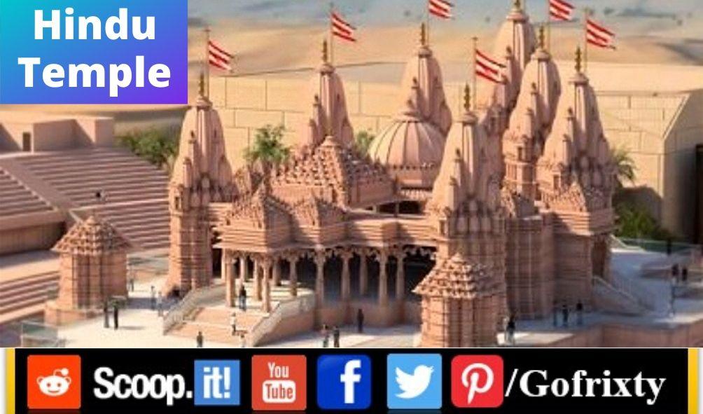 Hindu Temple in Islamabad