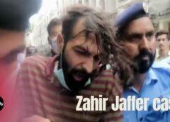 IHC Rejected Bail Plea of Alleged Killer Zahir Jaffer's Parents
